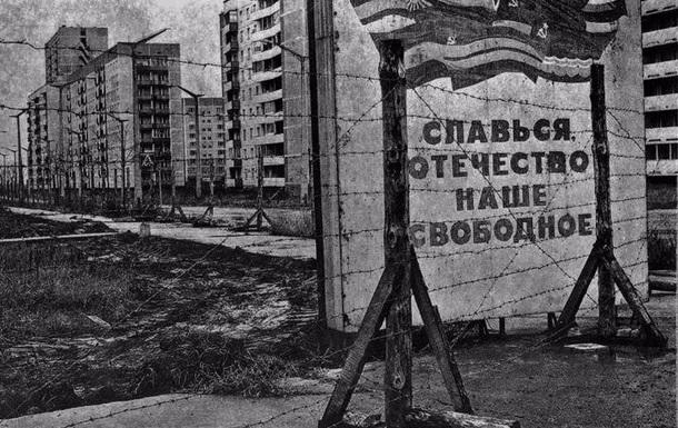 Разрушение тоталитарной системы CCCР