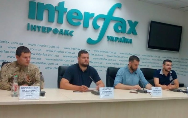 Національний корпус закликав українців бойкотувати російський бізнес
