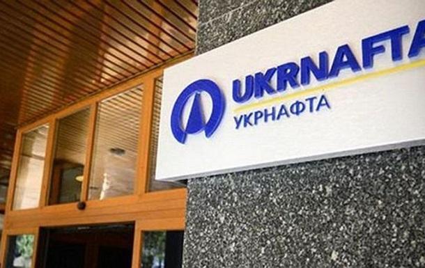 НАБУ проводить обшуки в офісі Укрнафти