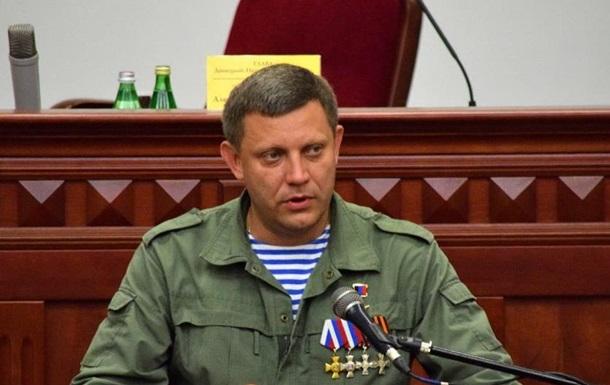 Захарченко розповів про проблеми з Малоросією