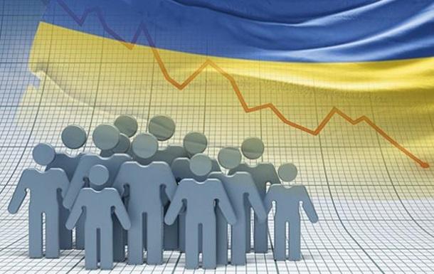 О еврореформах и демографической катастрофе
