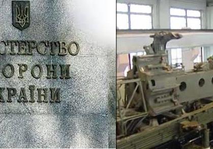 Зачем гробите ПВО?!