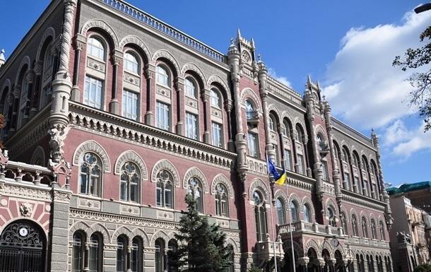 Нацбанк України наростив активи