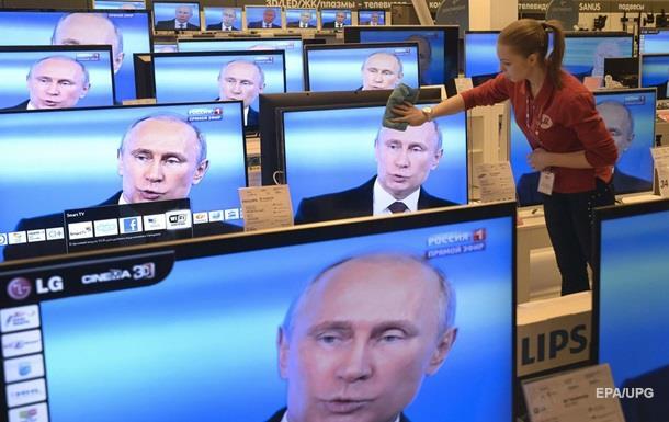Більшість молодих росіян дізнаються новини на Первом канале