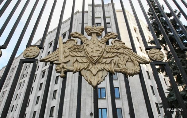 Минобороны РФ ответило на обвинения Польши в фальсификации истории