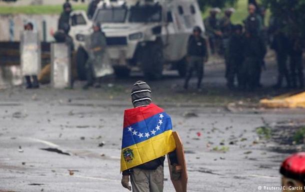 У Венесуелі обирають конституційну асамблею