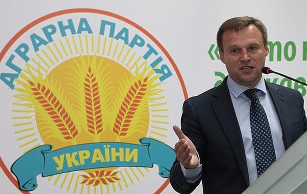 Аграрная партия – единственная партия представляющая интересы фермеров