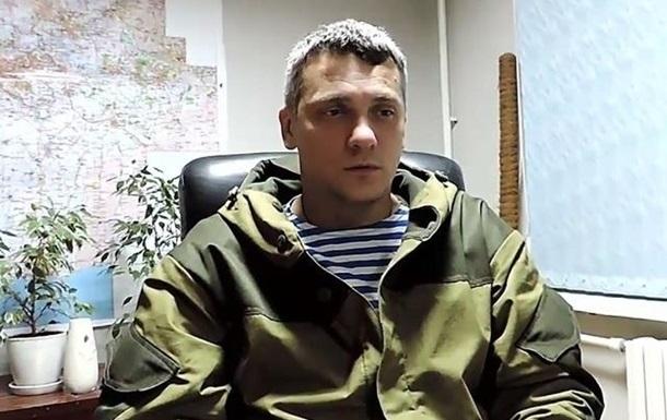 Комбата ДНР Погодіна випустили в Криму на волю