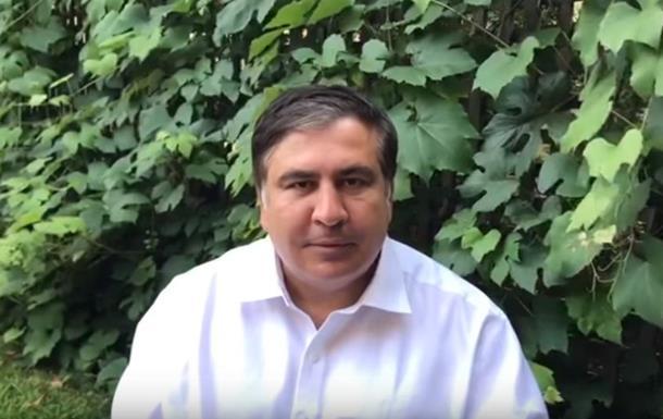В Грузии надеются, что Украина экстрадирует Саакашвили