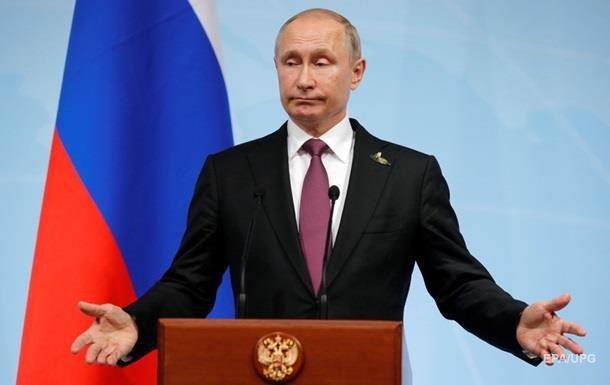 Путін спростив отримання громадянства українцям