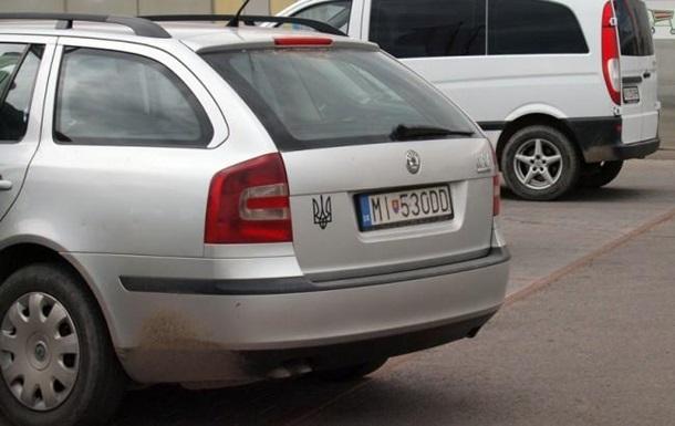 В Киеве впервые оштрафован автовладелец на иностранных номерах