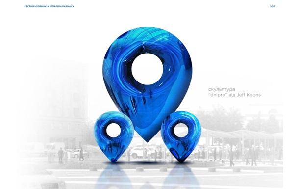 В Сети новый лого Днепра сравнили с пенисом