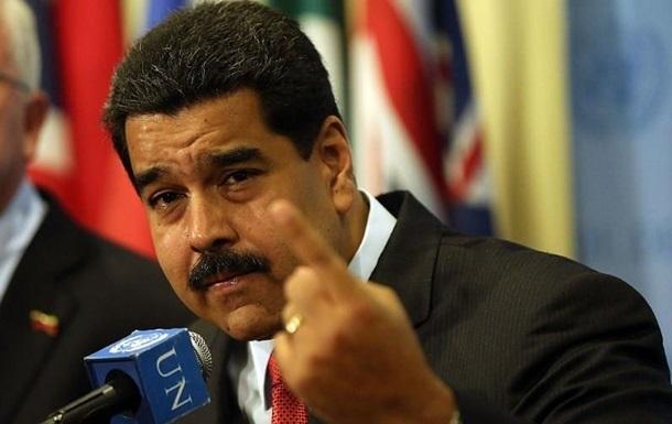 США ввели санкции против президента Венесуэлы
