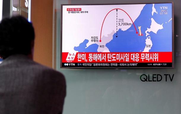 Пентагон підозрює КНДР у новому ракетному запуску - ЗМІ