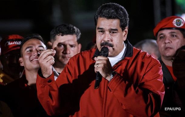 Мадуро: Трамп ввел санкции против меня от отчаяния