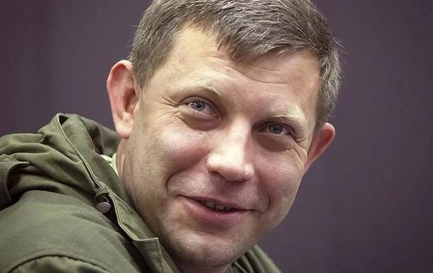 В ДНР хотят ввести смертную казнь за коррупцию