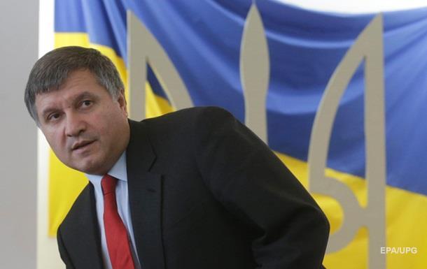 Аваков о гражданстве РФ для украинцев: Пусть катятся