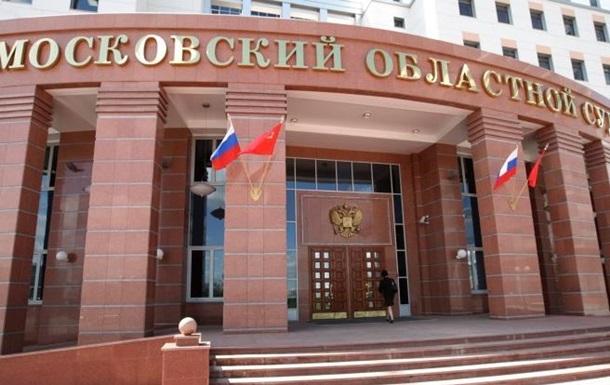 Перестрелка в суде Москвы: нападавшие убиты