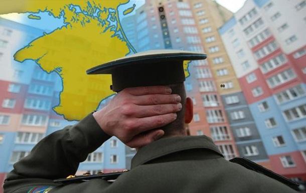 В Крыму отбирают собственность украинских военных