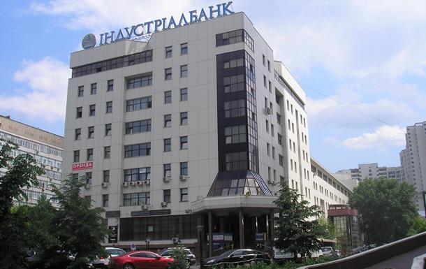 В Україні об єднуються два банки