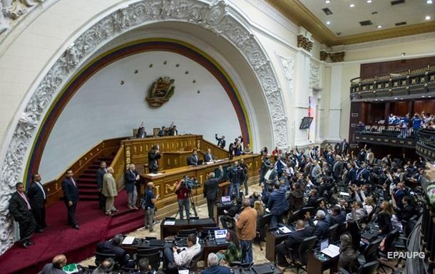 Парламент Венесуэлы не признал выборы в учредительное собрание