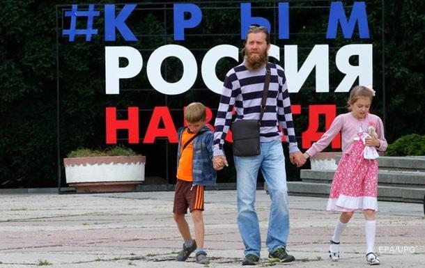 Кримчан попередили про подорожчання інтернету