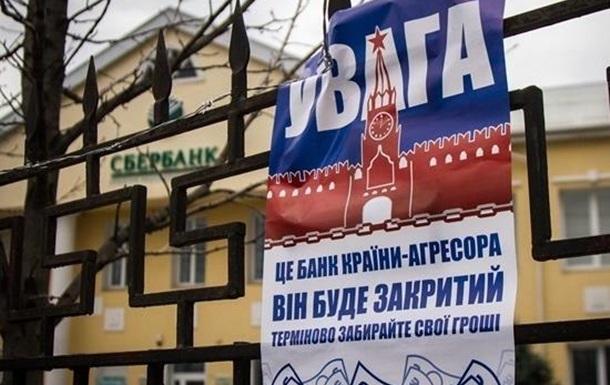 Блокада российского бизнеса: радикалы решили напомнить о себе