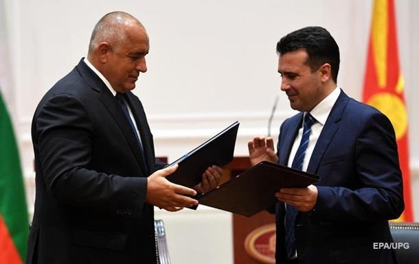 Болгария и Македония заключили договор после долгого противостояния