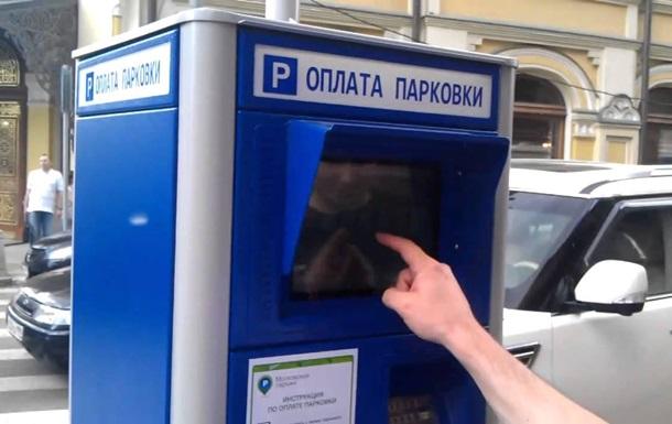 Оплата парковки в Киеве станет безналичной – Кличко