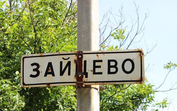 Загострення в АТО: обстріляні житлові будинки Зайцевого
