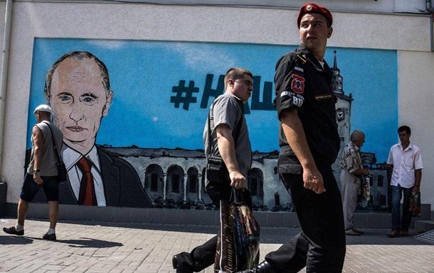Суд в Крыму не допустил к работе учителя-сепаратиста