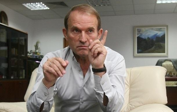 Медведчук призвал власть не усложнять жизнь жителям Донбасса