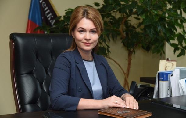 Объявлено подозрение  министру финансов ДНР
