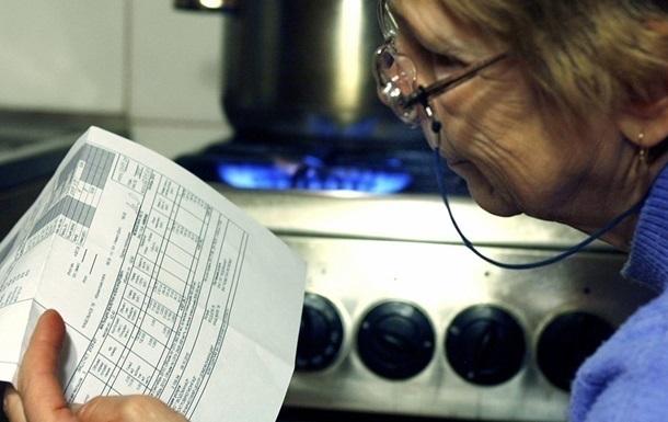 Украинцы в шесть раз чаще обращаются за субсидиями