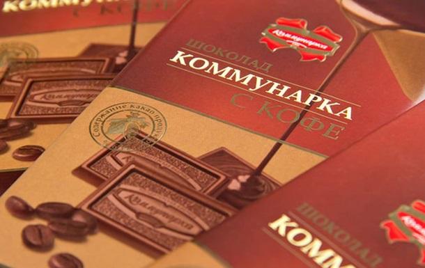 Украина пригрозила санкциями Беларуси из-за поставок в ЛДНР