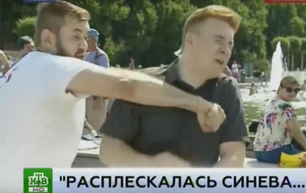 Напад на журналіста в Москві: поліція порушила справу