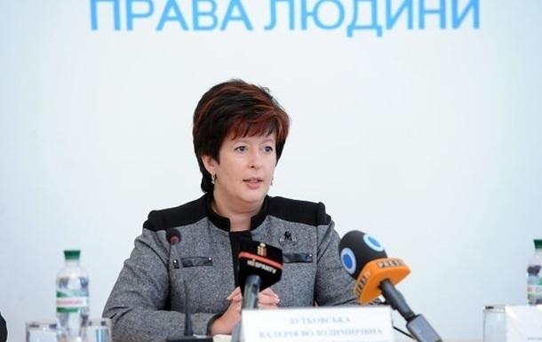 Лутковська: 18 людей не хочуть бути переданими в ДНР за обміном