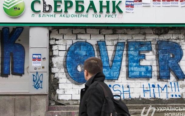 Две причины блокады российского бизнеса