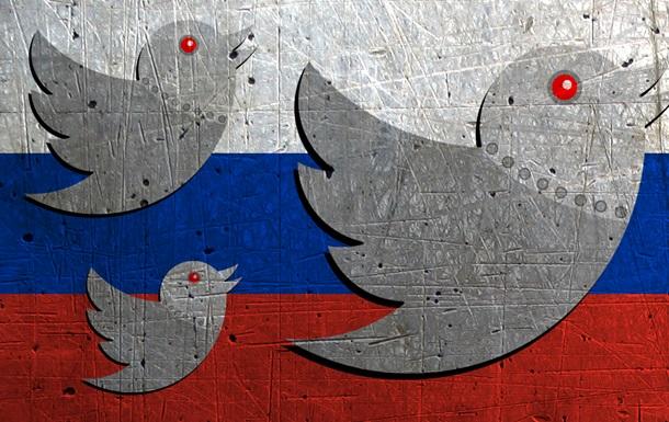 Україна у Twitter дражнить Росію через санкції
