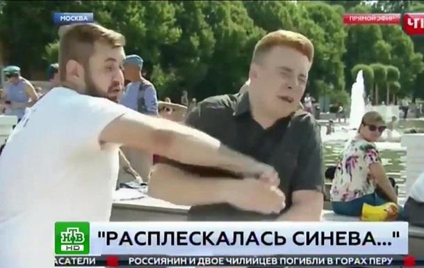 В России из напавшего на журналиста сделали  проукраинского активиста