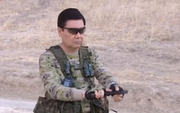 Президент Туркменії перевірив армію в стилі Рембо