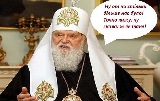 Чудо умножения участников «УкраїнськаХреснаХода»