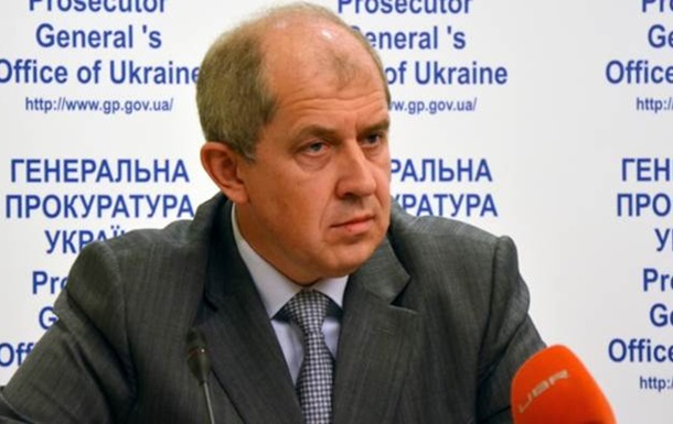 Екс-прокурор після звільнення купив п ять квартир