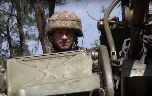 Силы АТО сбили беспилотник сепаратистов