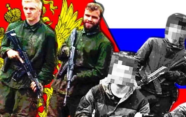 Російські екстремісти навчають терористів із Західної Європи