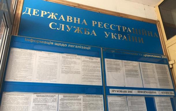 Квест по органам госрегистрации или реформы «в действии»