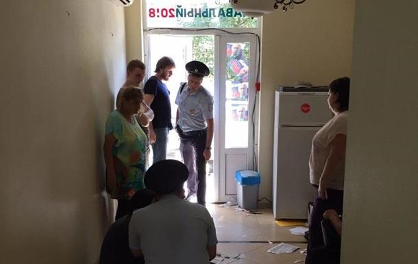 На штаб Навального в Краснодарі напали пенсіонери
