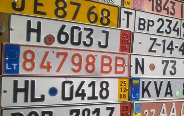 ДФС: В Україні незаконно перебувають 52 тисячі авто на іноземних номерах
