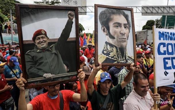 В Венесуэле начало работать учредительное собрание
