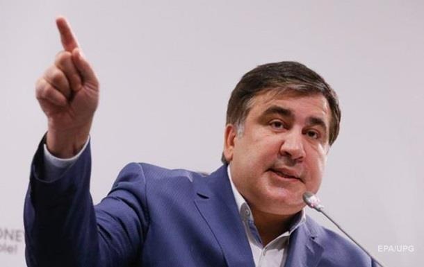 Прокуратура Грузии обратилась к Польше из-за визита Саакашвили